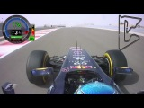 Гран-При Бахрейна (2012) : Сахир - OnBoard Lap с Себастьяном Феттелем