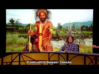 "QI - Season K Episode 11 ""Kinky"" XL (rus sub)"